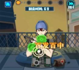 武器组装模拟射击游戏下载-武器组装模拟射击最新中文版下载