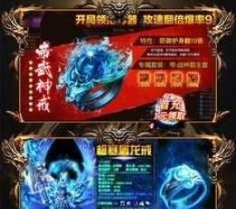 新雷霆之怒游戏下载-新雷霆之怒安卓版下载V5.1