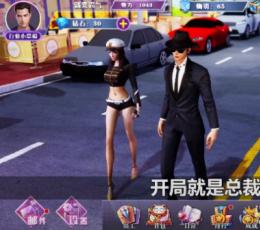 少女十八游戏下载-少女十八安卓版下载V1.0