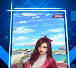 亿万总裁游戏下载-亿万总裁安卓版下载V1.0.1