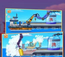 海上挖掘机模拟游戏下载-海上挖掘机模拟安卓版下载V2.0.0