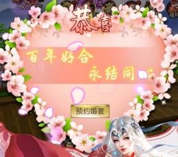 李晋苏晚晴重生游戏下载-李晋苏晚晴重生安卓版下载V1.0