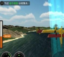 仿真飞机驾驶模拟器游戏下载-仿真飞机驾驶模拟器安卓版下载V1.0