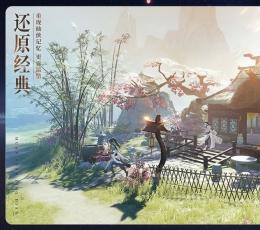 苍穹青云录手游下载-苍穹青云录最新版下载V1.10.28