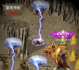 弑天传奇游戏最新版下载-弑天传奇手游最新版下载V1.0.16068