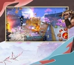 归墟三界游戏下载-归墟三界手游安卓版V1.0下载