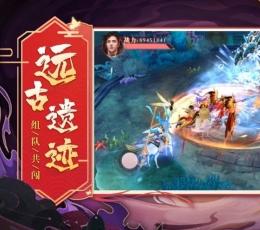武踏万界游戏下载-武踏万界安卓版下载V1.0