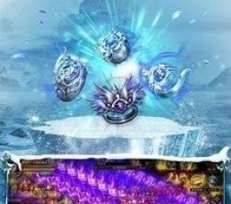 冰雪复古之龙域秘境游戏下载-冰雪复古之龙域秘境安卓版下载V1.0