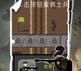 战地荣耀风云游戏下载-战地荣耀风云安卓版下载V1.0
