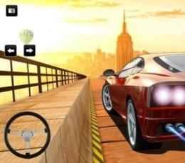 巨型汽车特技赛车手游下载-巨型汽车特技赛车安卓版下载V1.0