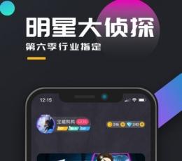 百变大侦探朝暮客栈手游下载-百变大侦探朝暮客栈最新版下载V3.40.0