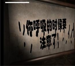 生化危宅手游免费下载-生化危宅游戏安卓版V1.0下载