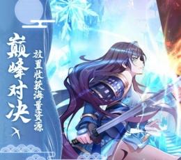 紫金战姬手游下载-紫金战姬安卓版下载V1.0