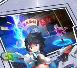神鬼阴阳剑娘安卓版下载-神鬼阴阳剑娘手机游戏V1.0下载