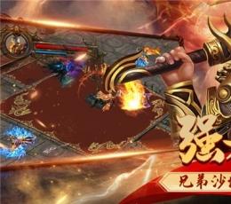 龙城战神游戏下载-龙城战神手游安卓版V1.0下载