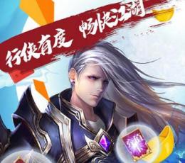 无双战刀游戏下载-无双战刀手游安卓版V1.0下载