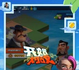 载体游戏下载-载体安卓版下载V1.0