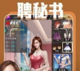 商界佳人手游下载-商界佳人安卓版下载V1.0