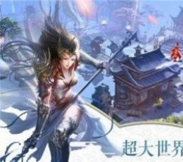 万古仙缘斗罗区手游下载-万古仙缘斗罗区游戏正版下载V1.0