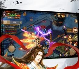 九剑斗战游戏免费下载-九剑斗战手游正版V1.0下载