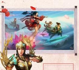 一剑斩神游戏下载-一剑斩神手游最新版V1.0下载
