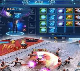 帝道独尊游戏下载-帝道独尊游戏最新安卓版V1.0下载