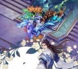 青丘奇缘之仙妖决游戏下载-青丘奇缘之仙妖决安卓版下载v1.0