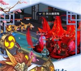 「龙道神帝游戏」龙道神帝安卓正式版V1.0下载