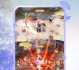 星落九天游戏最新版下载-星落九天游戏正式安卓版下载