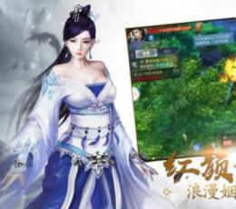 舞剑情缘游戏安卓版下载-舞剑情缘手游手机版下载