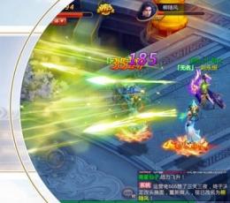天渊传说游戏安卓版-天渊传说手游最新版V1.0下载