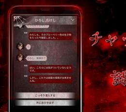 恐怖短信游戏下载-恐怖短信安卓版下载V1.0.10