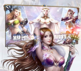 魔神猎场游戏安卓下载-魔神猎场手机版下载