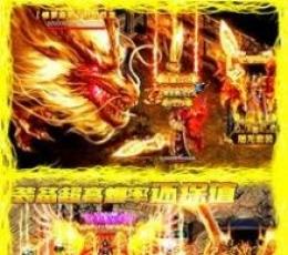 苍天霸主传奇手游下载-苍天霸主传奇最新版下载V1.0