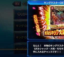 来玩决斗大师吧手游下载-来玩决斗大师吧安卓版下载V2.0.0