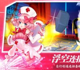 萌斗战姬正式版下载-萌斗战姬手游安卓版V1.0下载