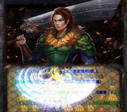 紫月传奇游戏正版-紫月传奇手游安卓下载V1.0