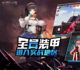 时光幻境机甲女神下载-时光幻境机甲女神游戏下载V2.0