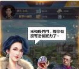 风流总裁俏秘书手游下载-风流总裁俏秘书安卓版下载V1.0.5