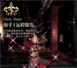代号烈焰之歌游戏下载-代号烈焰之歌最新安卓版下载V1.0