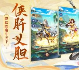 鸿运成仙游戏下载-鸿运成仙最新版下载V1.0