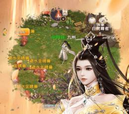 九幽仙君手游下载-九幽仙君安卓版下载V1.0.0