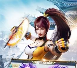 仙刀情缘手游下载-仙刀情缘安卓手机下载V6.46.23
