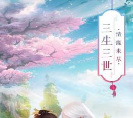 地藏养龙传游戏最新版-地藏养龙传手游免费下载V1.0