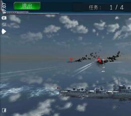 战舰猎杀巅峰海战世界免费版下载-战舰猎杀巅峰海战世界无限金币版下载