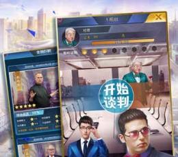 商途大亨手机版下载-商途大亨游戏安卓版V1.0下载
