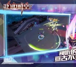 幻世时空游戏下载-幻世时空游戏最新安卓版下载