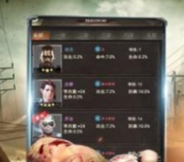 末日指挥官手游下载-末日指挥官游戏最新版V1.0下载