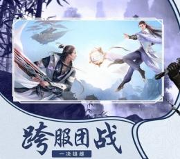 三生为仙手游安卓版下载-三生为仙最新版下载V1.0