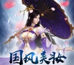执剑飞仙手游下载-执剑飞仙安卓版下载V1.0